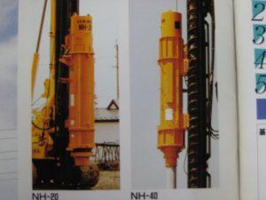 油圧ハンマー40
